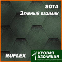 Гибкая черепица RUFLEX Sota Зеленый базилик