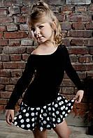 Юбка детская / Junior skirt
