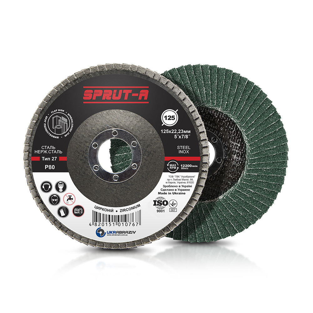 Лепестковый круг 125 мм P80 (корунд циркония) Sprut-A