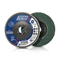 Пелюсткові круги 125 мм Р60 (корунд цирконію) Титан Абразив