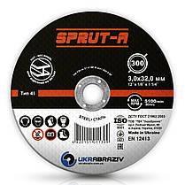 Відрізний круг 300 x 3,0 x 32 Sprut-A