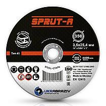 Відрізний круг 350x3,5x25,4 Sprut-A