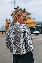 """Укороченная кожаная женская куртка """"Julia"""" на кнопках, фото 3"""
