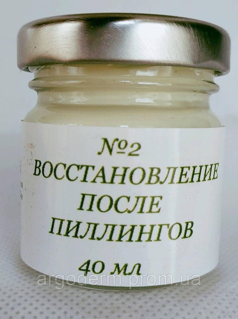 Маска для    восстановление кожи после пиллингов,  противовоспалительная №2