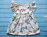 Детское летнее платье Пони кулир Размеры: 28-32