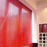 Горизонтальные жалюзи красные  25 мм , фото 2