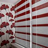 Горизонтальные жалюзи красные  25 мм , фото 3