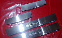 Хром накладки на пороги стандарт для Kia Sportage, Киа Спортейдж 2010+