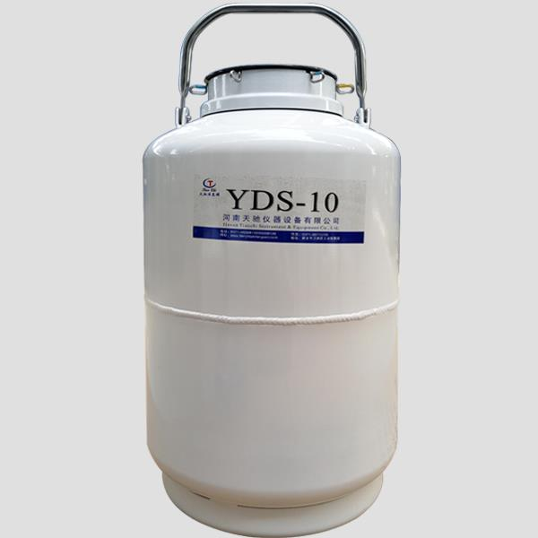 Сосуд Дьюара YDS-10-50