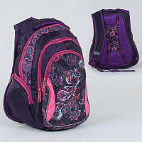 Рюкзак школьный С 3628
