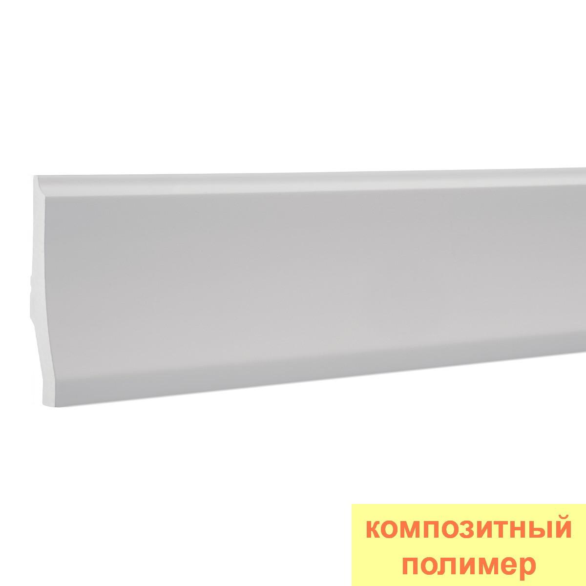 Плинтус Европласт 6.53.104 (120х25)мм