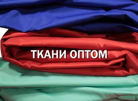 Магазин тканей оптом Барабашово Харьков