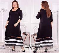 Красивое приталенное платье с рюшами больших размеров
