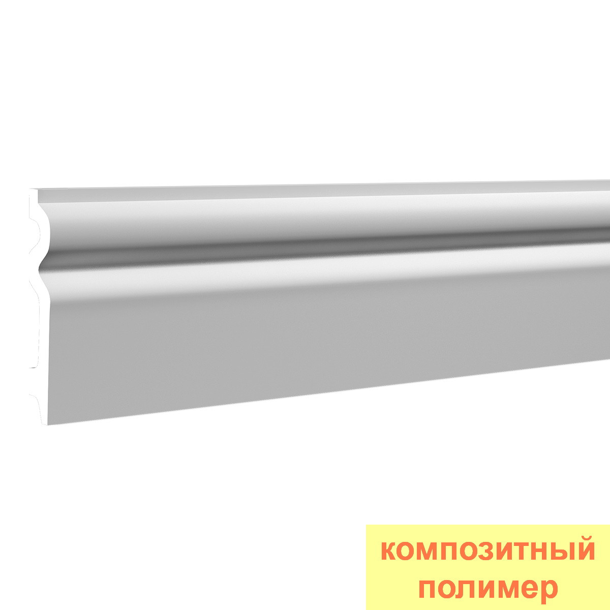 Плинтус Европласт 6.53.109 (98х16)мм