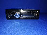 Автомагнитола MP3-4043BT FM/USB/TF 4x45 Вт