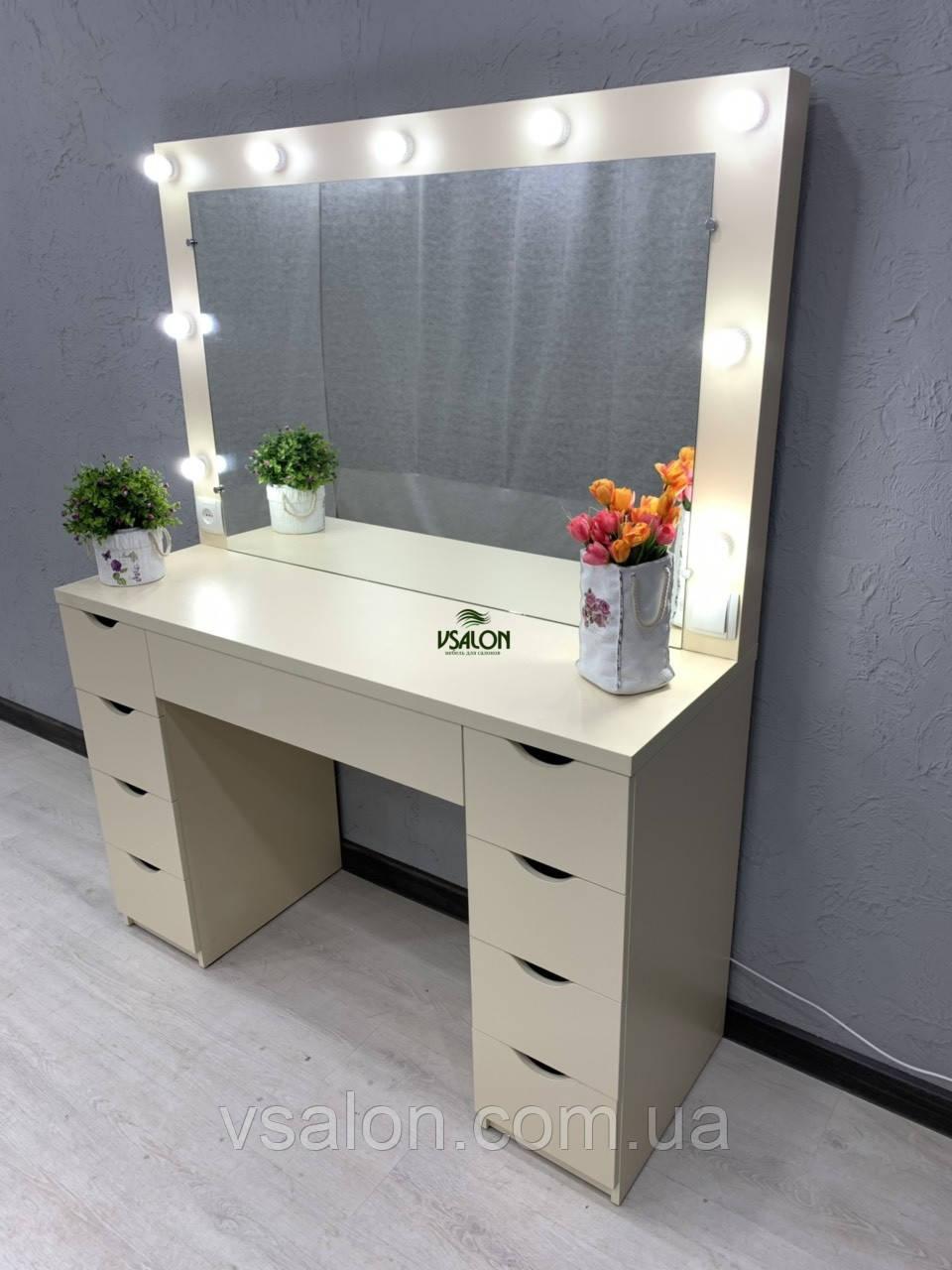 Стол визажиста с подсветкой V405 цвет крем