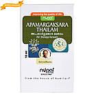 Апамарга-кшара тайла (Apamargaksara Thailam, Nupal), 10 мл - купірування симптому Карнанада (дзенькіт у вухах), фото 3