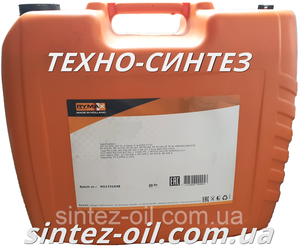 Масло моторное RYMAX Posidon SAE 5W-30 (20л)