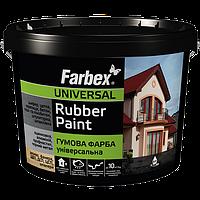 Краска резиновая Farbex для крыш и фасадов белая 10 л.