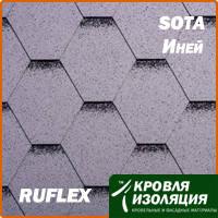 Гибкая черепица RUFLEX Sota Иней