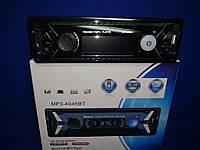 Автомагнитола MP3 4044 FM/USB/TF 4x45 Вт