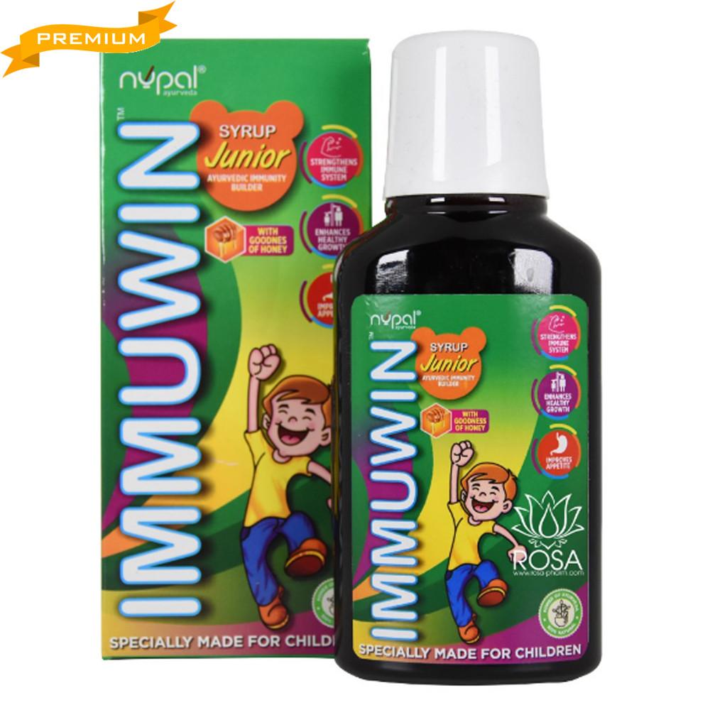 Иммувин (Nupal Remedies), 250 мл - сироп для укрепления детского иммунитета