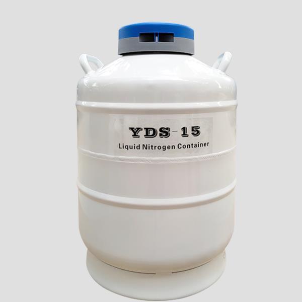 Сосуд Дьюара YDS-15-125