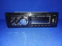 Автомагнитола MP3 4040BT FM/USB/TF 4x45 Вт