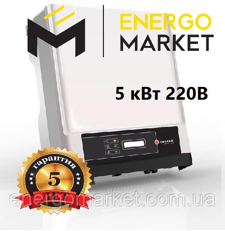 Сетевой солнечный инвертор GOODWE GW5000D-NS 5 кВт, 220В