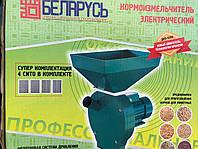 Зернодробилка ДКУ, крупорушка Беларусь зерно + качан кукурузы 4,2 Квт