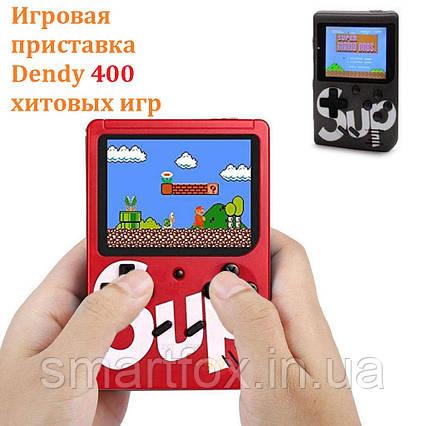 Портативная приставка Game Box Sup 400игр (Dendy), фото 2