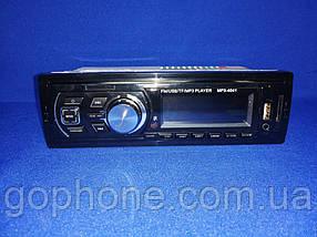 Автомагнітола MP3 4041 FM/USB/TF 4x45 Вт