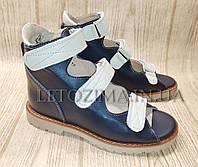 15a72fbeb Ортопедическая обувь для детей в Одессе. Сравнить цены, купить ...