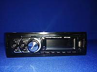 Автомагнитола MP3 4040 FM/USB/TF 4x45 Вт
