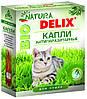 Капли от блох и клещей для кошек Натура Деликс Био (Natura delix bio), 2 пипетки