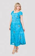 Стильное женское платье  в ярком цвете производитель Индия