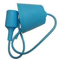 Светильник силиконовый ART-LOFT E27 голубой LUMANO