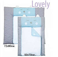 Пеленальный матрас для новорожденных тканевый Veres Lovely boy 50х70 см