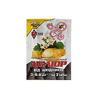 МЕЛІОР 3+0,6мл средство для защиты картошки от колорадского жука на 2 сотки