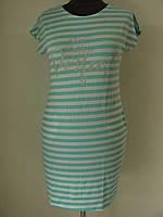 Платье футляр морская тематика. Прекрасный вариант для пляжа или другого повода (р.42,44,46) код 1498М