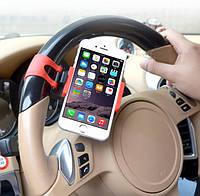 Универсальный автомобильный держатель телефона на руль