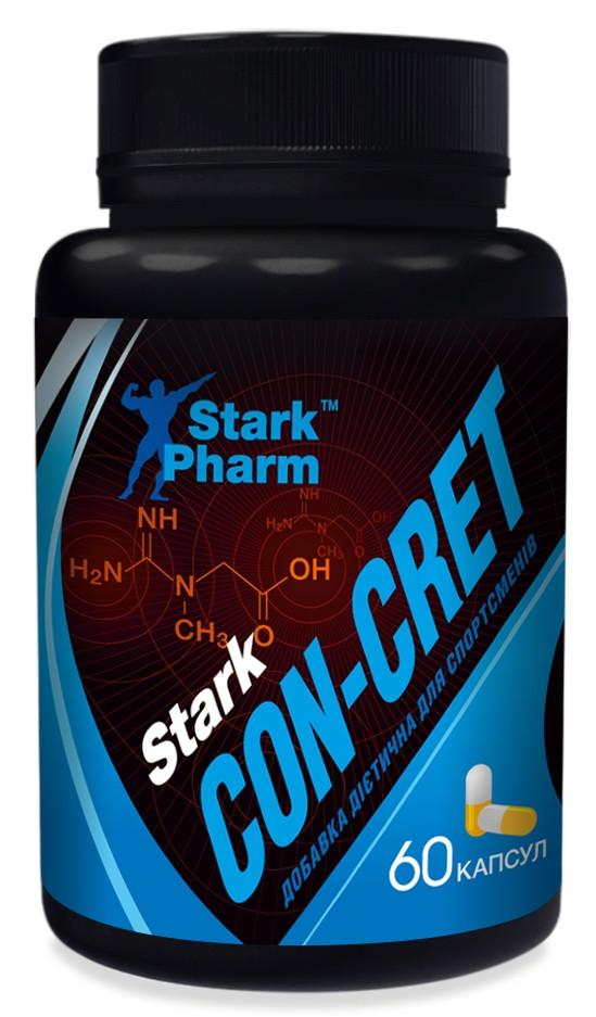 Креатин Stark Pharm - CON-CRET Big Caps 750 мг (60 капсул)