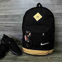 Городской рюкзак, портфель NIKE / Найк с кож. дном. Стильный, молодежный. Черный с бежевым, фото 1