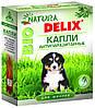 Капли от блох и клещей для щенков Натура Деликс Био (Natura delix bio). 2 пипетки
