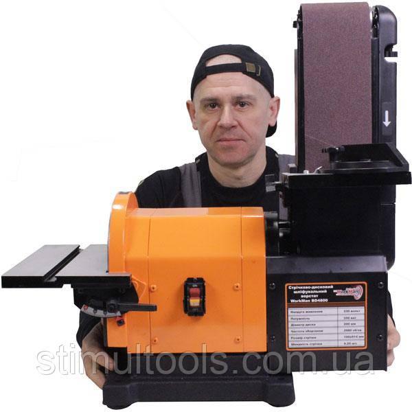 Ленточно дисковый шлифовальный станок WorkMan 4800