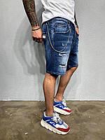 Мужские джинсовые шорты светло-синие Black Island 5223-3403, фото 1