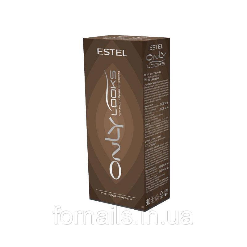 Estel Only Looks краска для бровей и ресниц, тон коричневый