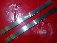 Хром накладки на пороги для Lada Niva, Лада Нива