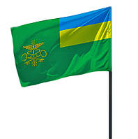 Прапор Державної митної служби України