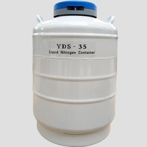 Сосуд Дьюара YDS-35-125